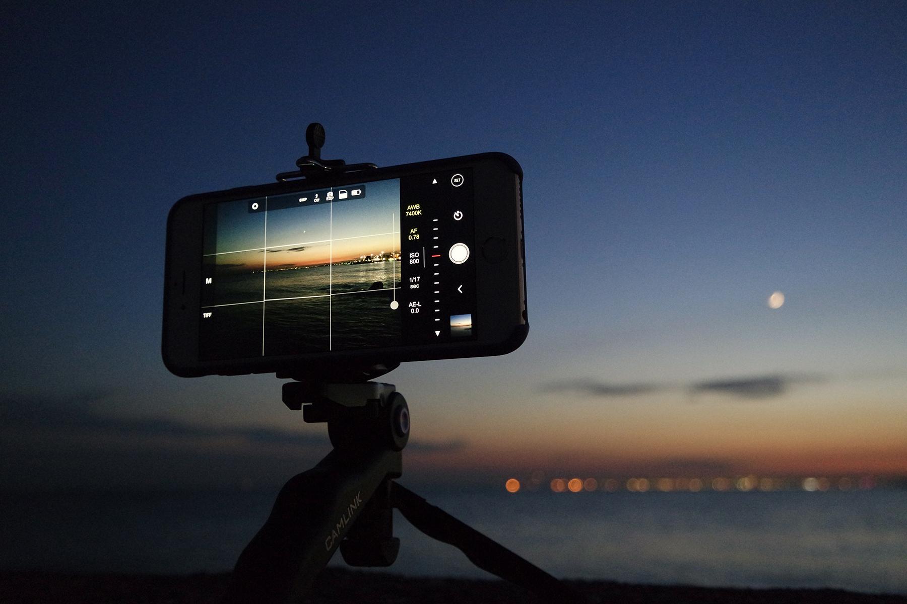 Uno scatto notturno. Foto di © Burak Kebapci