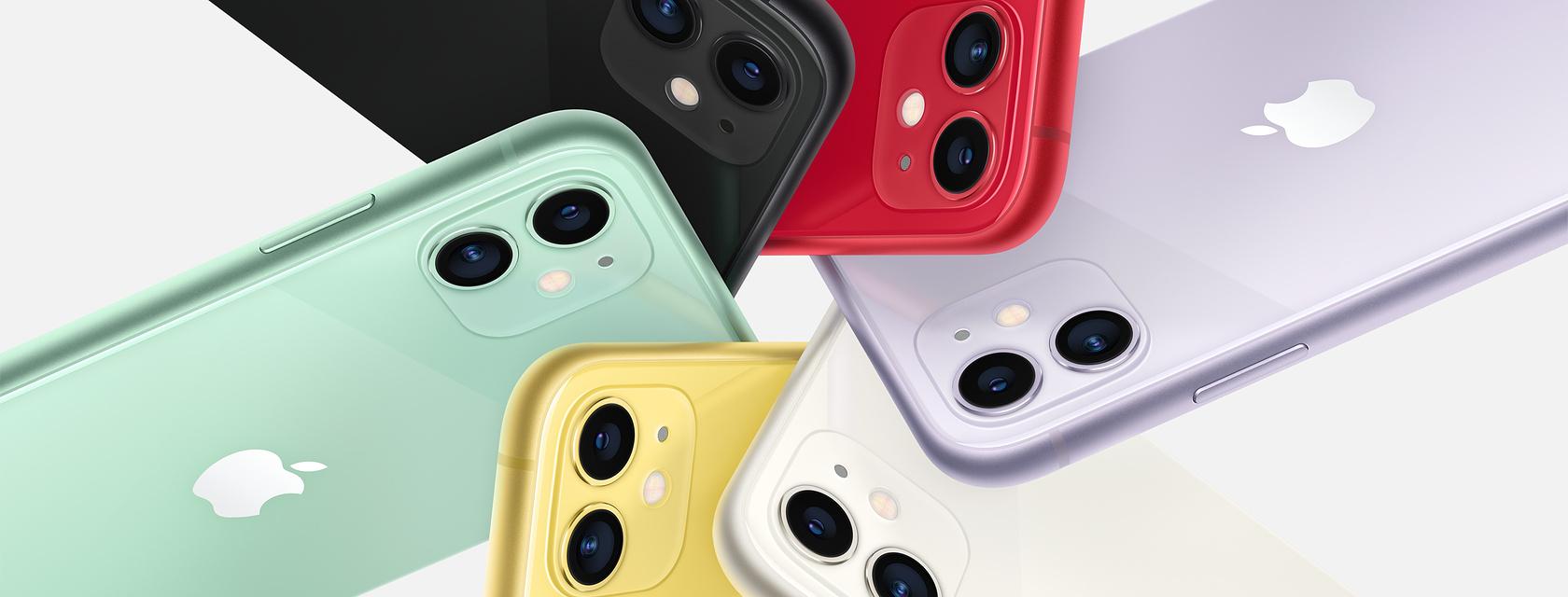I colori di iPhone 11